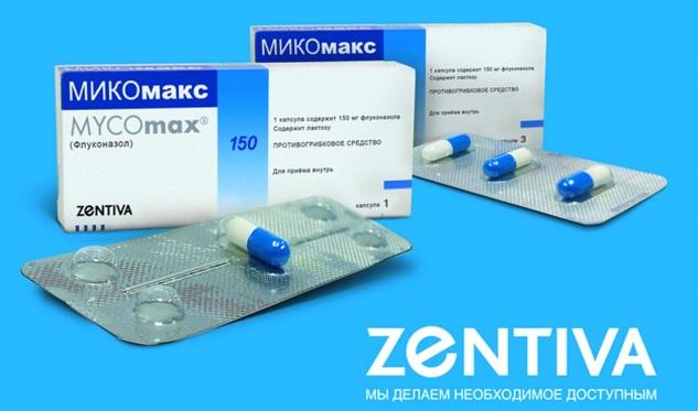 Микомакс при молочнице